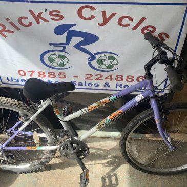"""Falcon Mount Blanc 16"""" Frame Ladies Mountain Bike. £85"""